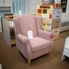 fotel fa lábakkal rózsaszín, választható szövetekkel
